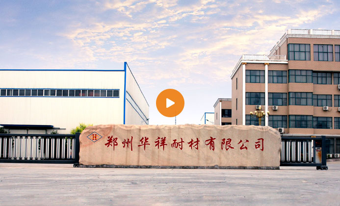 Zhengzhou Huaxiang  Refractories Co.,Ltd.